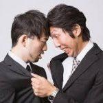【壮絶バトル!】 四街道 vs 北海道