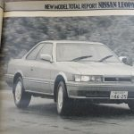 【発売直後のF31レパード  】1986年当時の試乗インプレッションとは?