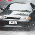 【BNR32 スカイラインGT-R】16年振りのGT-R復活