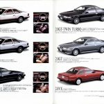 【時代が令和に変わっても人気上昇中!】魅惑のネオクラシックカー おすすめ3選