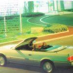 【幻の名車】F31レパード アルティマX 1987年/東京モーターショー参考出品車