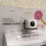 【HE22S ショコラ】バックカメラ取付計画/KENWOOD CMOS-230W
